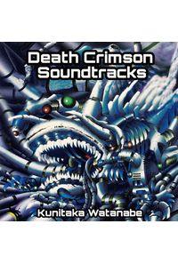 (CD)Death Crimson Soundtracks