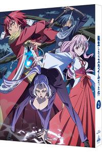 (BD)転生したらスライムだった件 Blu-ray 2 (特装限定版)