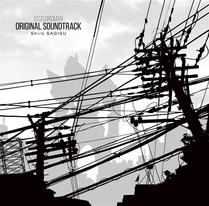 (CD)「SSSS.GRIDMAN」ORIGINAL SOUNDTRACK