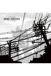 (CD)「SSSS.GRIDMAN」ORIGINAL SOUNDTRACK
