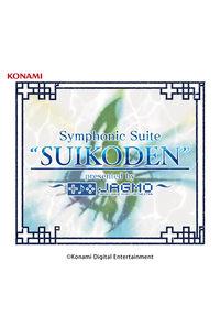 (CD)交響組曲「幻想水滸伝」~ presented by JAGMO ~