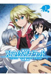 (BD)ストライク・ザ・ブラッドIII OVA Vol.1 (初回仕様版)