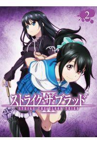 (BD)ストライク・ザ・ブラッドIII OVA Vol.2 (初回仕様版)