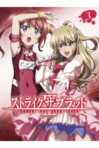 (BD)ストライク・ザ・ブラッドIII OVA Vol.3 (初回仕様版)