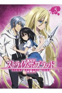 (DVD)ストライク・ザ・ブラッドIII OVA Vol.5 (初回仕様版)