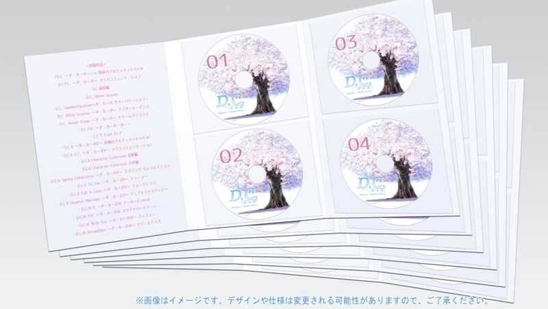 (PC)D.C.~ダ・カーポ~アーカイブス SAKURA Edition