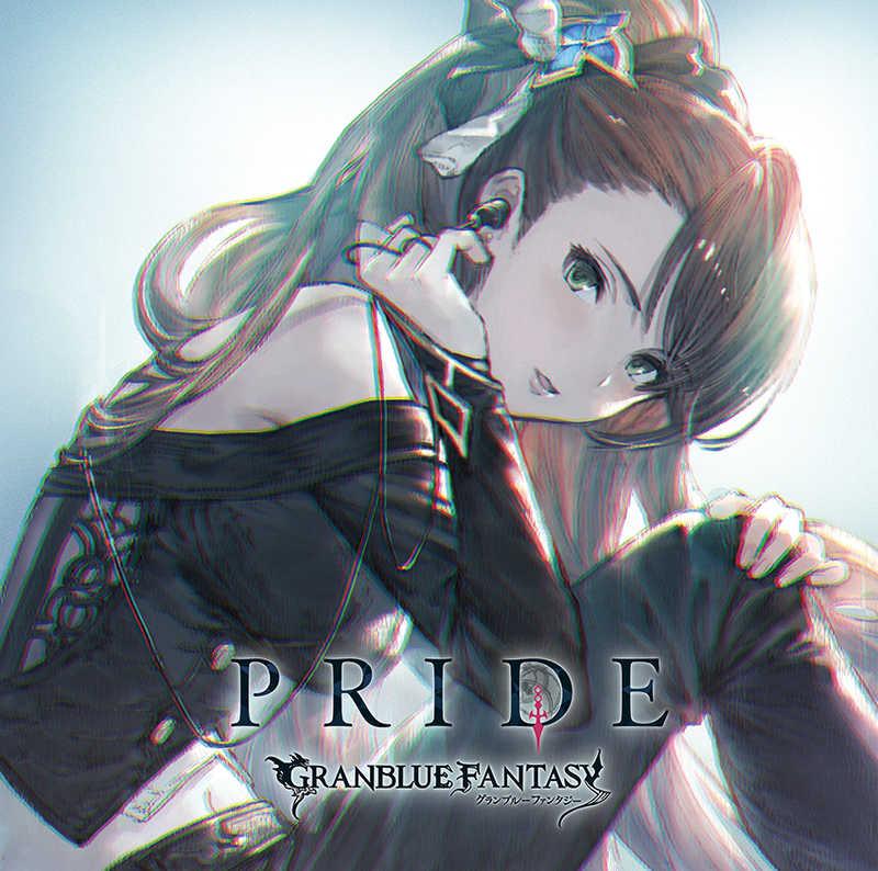 (CD)PRIDE ~GRANBLUE FANTASY~
