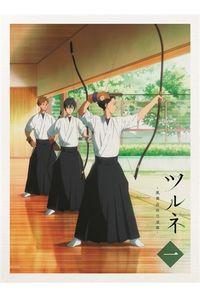 (DVD)ツルネ ―風舞高校弓道部― 第一巻