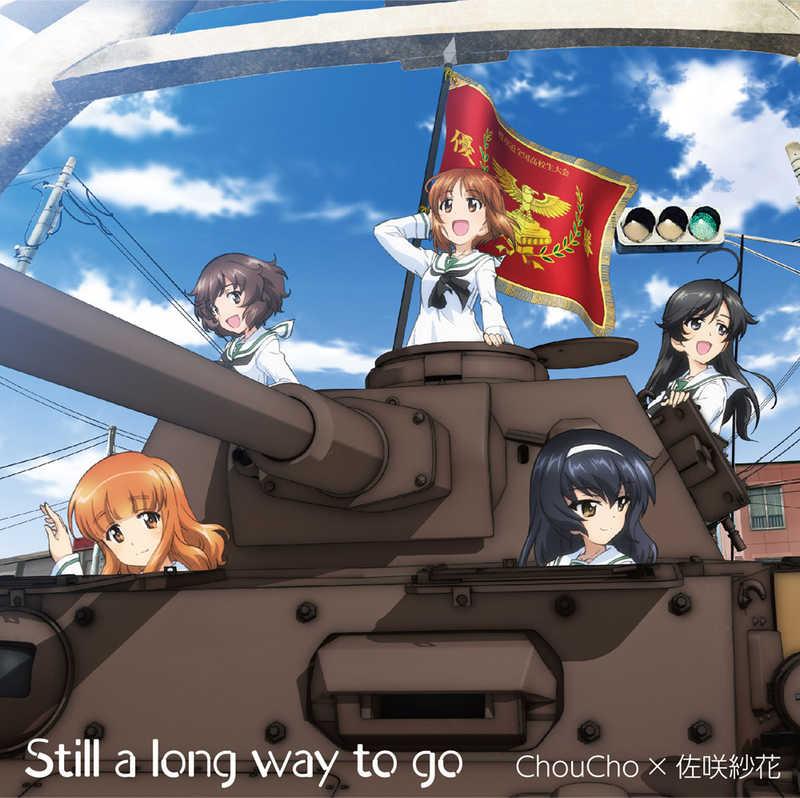 (CD)ガールズ&パンツァー TV&OVA 5.1ch Blu-ray Disc BOXテーマソングCD Still a long way to go