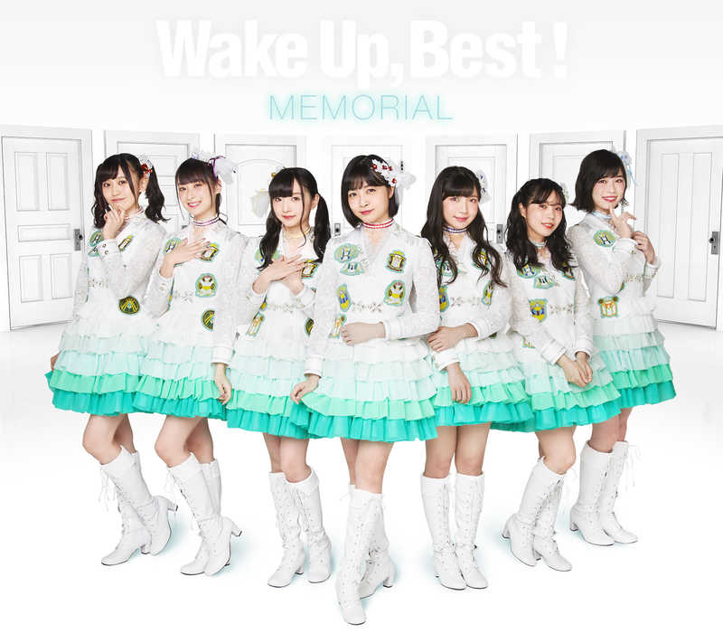 (CD)Wake Up, Best!MEMORIAL/Wake Up, Girls!