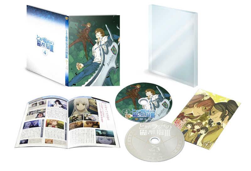 (DVD)とある魔術の禁書目録III Vol.4<初回仕様版>(特典ラジオCD付)