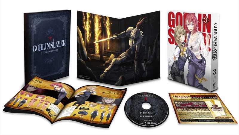 (DVD)ゴブリンスレイヤー 3【初回生産限定】とらのあな限定版