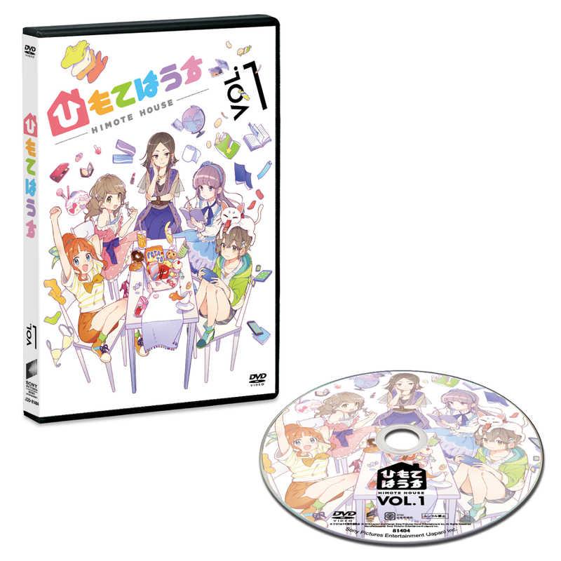 (DVD)ひもてはうす Vol.1 (初回生産限定)