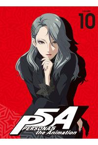 (BD)ペルソナ5 10 (完全生産限定版)