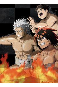 (BD)火ノ丸相撲 第六巻