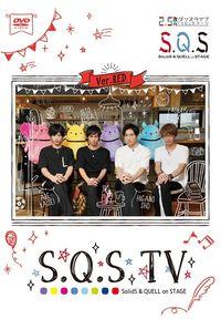 (DVD)S.Q.S TV Ver.RED