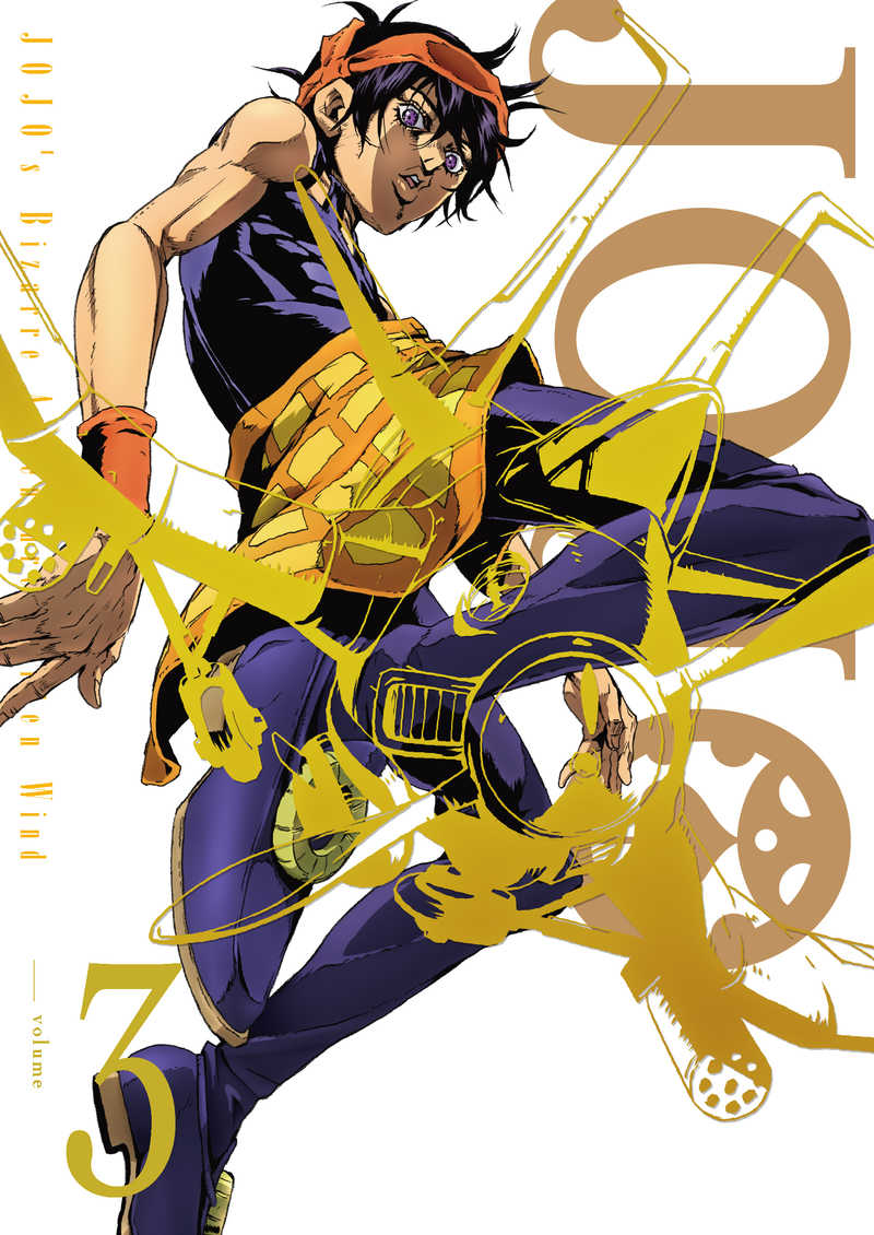 (BD)ジョジョの奇妙な冒険 黄金の風 Vol.3(初回仕様版)
