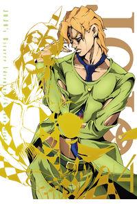 (DVD)ジョジョの奇妙な冒険 黄金の風 Vol.4(初回仕様版)
