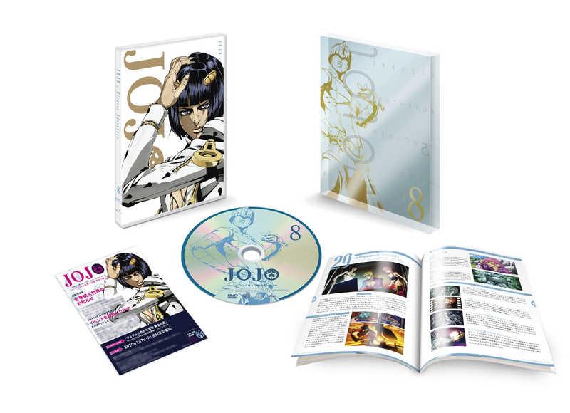 (DVD)ジョジョの奇妙な冒険 黄金の風 Vol.8(初回仕様版)