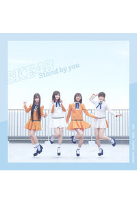 (CD)Stand by you(通常盤 TYPE-C)/SKE48