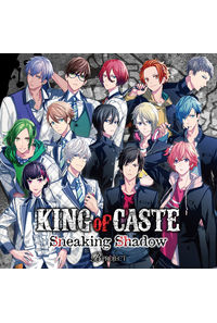 (CD)「B-PROJECT」 KING of CASTE ~Sneaking Shadow~(通常盤)