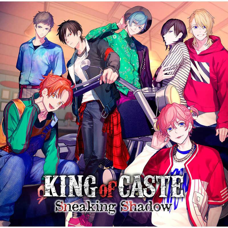 (CD)「B-PROJECT」 KING of CASTE ~Sneaking Shadow~ 獅子堂高校ver.(初回限定盤)