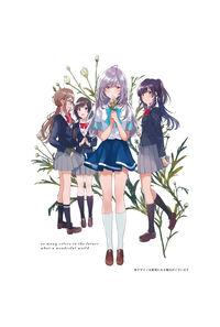 (BD)色づく世界の明日から Blu-ray BOX 1