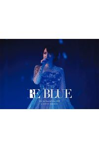 (DVD)藍井エイル Special Live 2018 ~RE BLUE~ at 日本武道館 (初回生産限定盤)