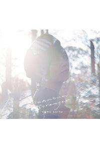 (CD)quantum stranger(初回生産限定盤B)/斉藤壮馬