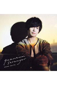 (CD)quantum stranger(通常盤)/斉藤壮馬