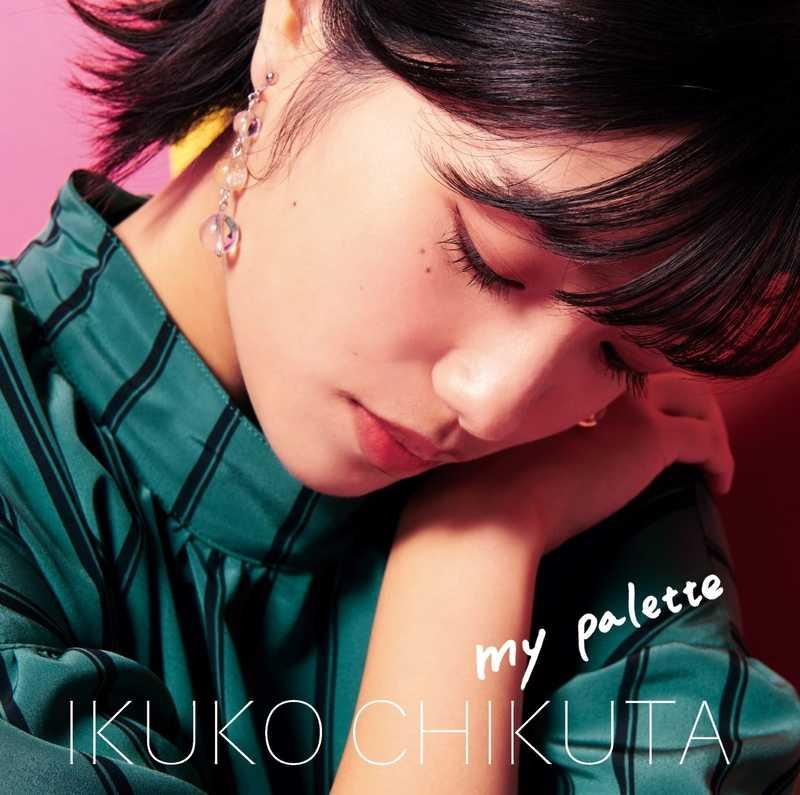 (CD)my palette(初回盤)/築田行子