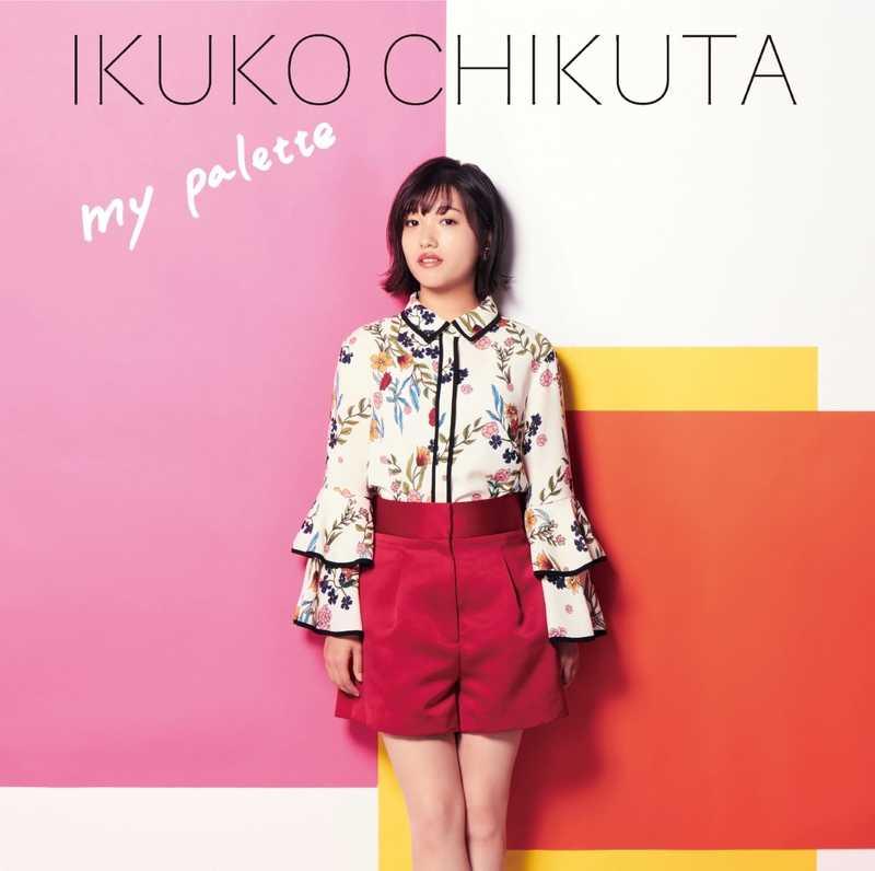 (CD)my palette(通常盤)/築田行子