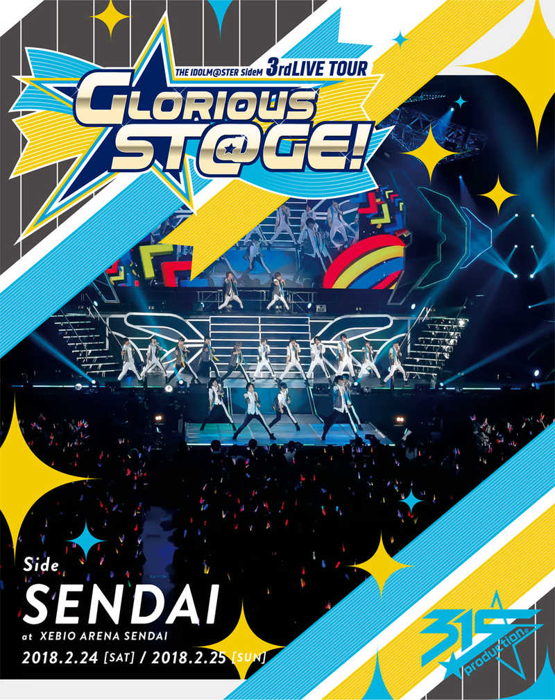 (BD)THE IDOLM@STER SideM 3rdLIVE TOUR ~GLORIOUS ST@GE!~ LIVE Blu-ray Side SENDAI