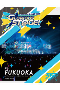 (BD)THE IDOLM@STER SideM 3rdLIVE TOUR ~GLORIOUS ST@GE!~ LIVE Blu-ray Side FUKUOKA