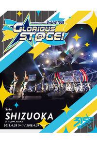 (BD)THE IDOLM@STER SideM 3rdLIVE TOUR ~GLORIOUS ST@GE!~ LIVE Blu-ray Side SHIZUOKA