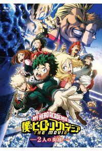 (DVD)僕のヒーローアカデミア THE MOVIE ~2人の英雄~ DVD 通常版