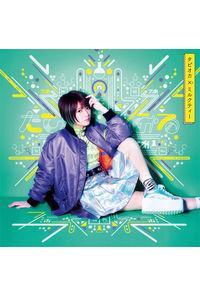 (CD)たぴみる 1stアルバム