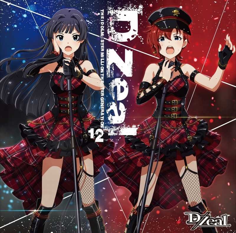 (CD)「アイドルマスター ミリオンライブ! シアターデイズ」THE IDOLM@STER MILLION THE@TER GENERATION 12/D/Zeal