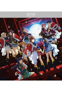 (CD)「少女☆歌劇 レヴュースタァライト」約束タワー/スタァライト九九組