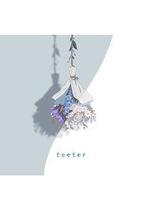 (CD)teeter(通常盤)/須田景凪