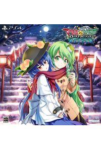 (PS4)不思議の幻想郷 -ロータスラビリンス- 特別限定版