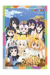 (BD)【特典】オリジナルA4マイクロファイバークロス((BD)けものフレンズ Blu-ray BOX)