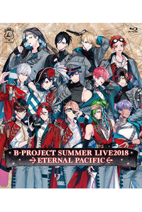 (BD)B-PROJECT SUMMER LIVE2018 ~ETERNAL PACIFIC~(初回生産限定盤)