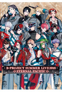 (DVD)B-PROJECT SUMMER LIVE2018 ~ETERNAL PACIFIC~(通常盤)