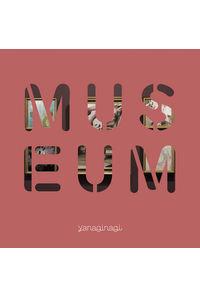 (CD)やなぎなぎ ベストアルバム -MUSEUM-(通常盤)