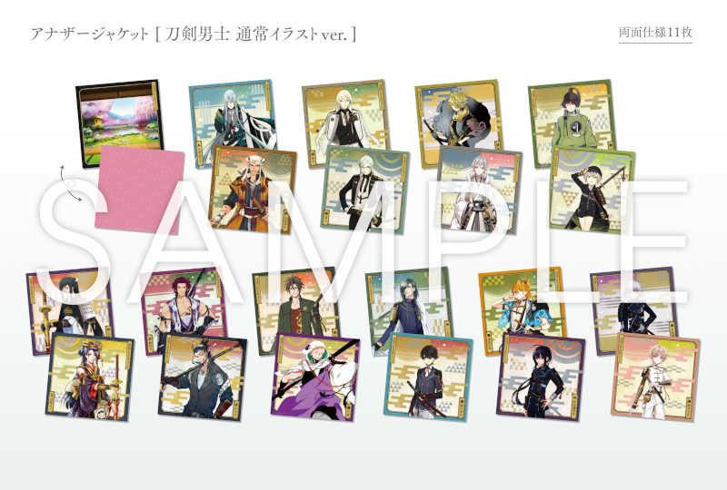 (CD)「刀剣乱舞-ONLINE-」近侍曲集 其ノ二