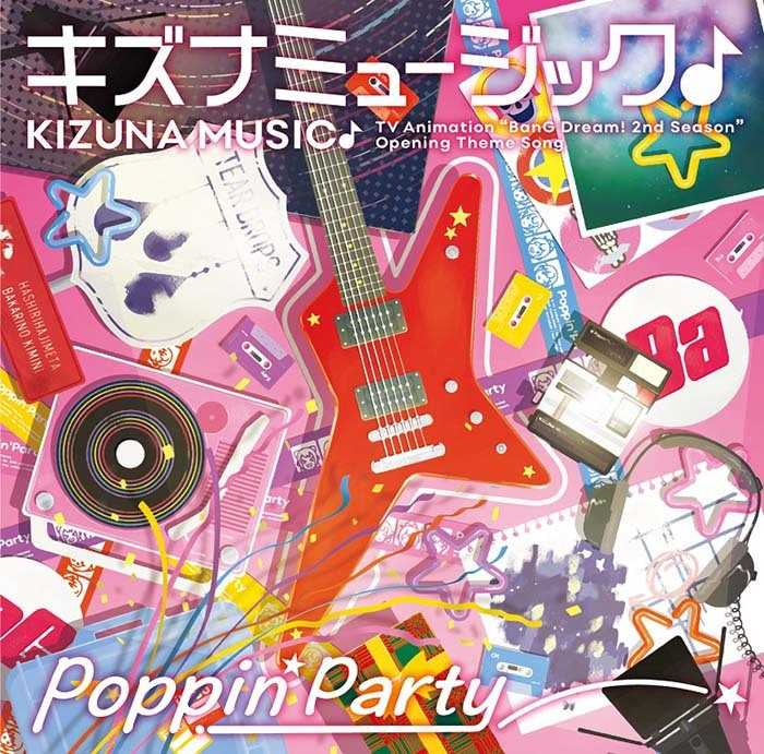 (CD)「BanG Dream! 2nd Season」オープニングテーマ キズナミュージック♪(Blu-ray付生産限定盤)/Poppin'Party