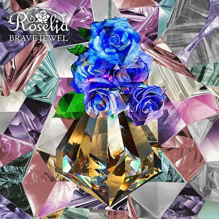 (CD)「BanG Dream! 2nd Season」オープニングテーマ BRAVE JEWEL(Blu-ray付生産限定盤)/Roselia