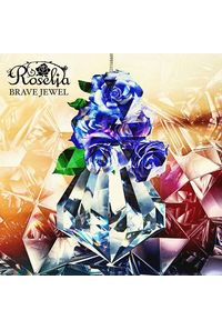(CD)「BanG Dream! 2nd Season」オープニングテーマ BRAVE JEWEL(通常盤)/Roselia