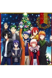 (CD)「KING OF PRISM プリズムラッシュ!LIVE」KING OF PRISM X'masWinter Eyes / Happy Happy Birthday!